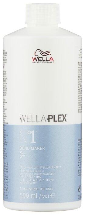 Wella Professionals WELLAPLEX № 1 Эликсир защита