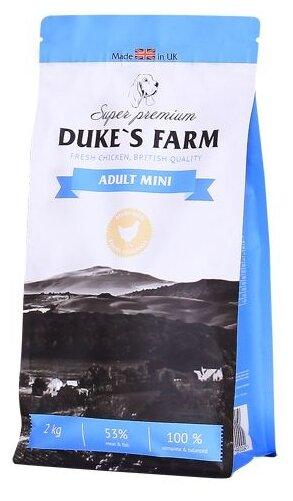 Корм для собак DUKE'S FARM курица 2 кг (для мелких пород)