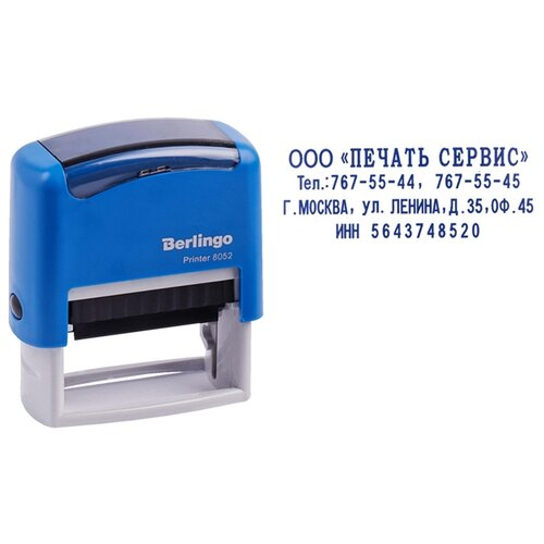Штамп Berlingo Printer 8052 прямоугольный самонаборный синий