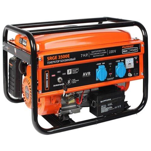 Фото - Бензиновый генератор PATRIOT Max Power SRGE 3500E (474 10 3150) (2500 Вт) бензиновый генератор patriot gp 6510le 5000 вт