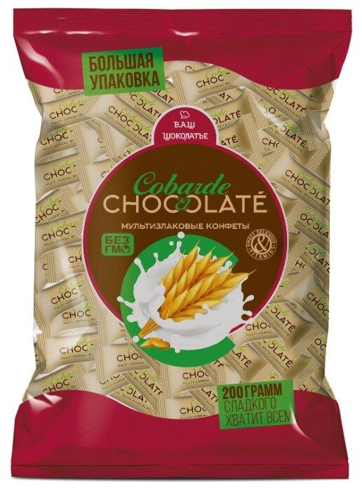 Конфеты Cobarde El Chocolate мультизлаковые с белой глазурью 150 г