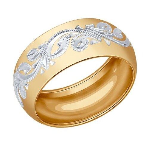 SOKOLOV Позолоченное обручальное кольцо с гравировкой 93110016, размер 19 sokolov золотое кольцо с гравировкой 014743 размер 19 5
