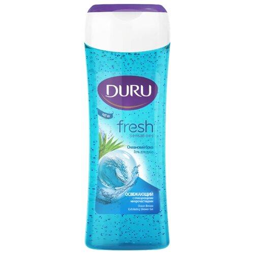 цена на Гель для душа Duru Fresh sensations Океанский бриз, 250 мл