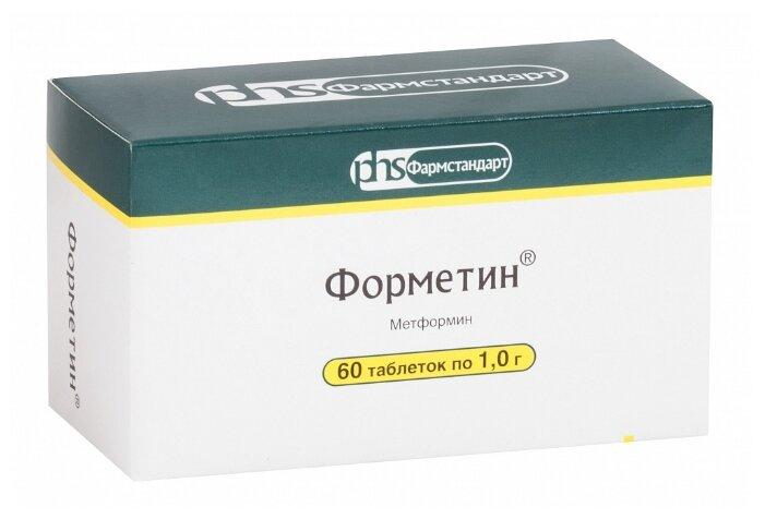 Форметин таб. 1г №60