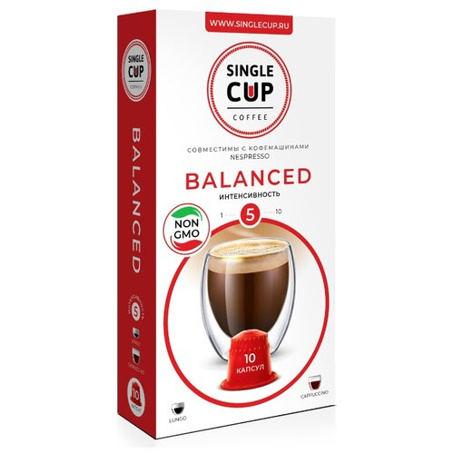 Кофе в капсулах Single Cup Balanced (10 капс.) кофе в капсулах single cup decaf 10 капс