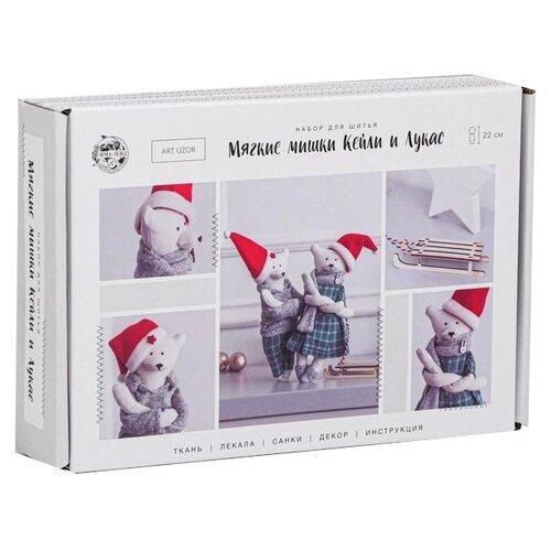 Фото - Арт Узор Набор для шитья Мягкая игрушка Кейлли и Лукас (4922084) арт узор набор для шитья мягкая игрушка домашний лис луис 2564775