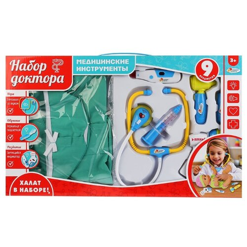 Набор доктора Играем вместе Набор доктора Медицинские инструменты (B1488235-R) набор играем вместе шпионский набор 2 предмета