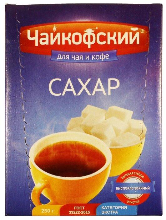 Сахар-рафинад быстрорастворимый Чайкофский 0,25кг пачка
