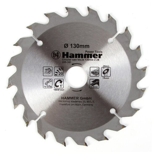 Пильный диск Hammer Flex 205-101 CSB WD 130х20 мм пильный диск hammer flex 205 106 csb wd 165х30 мм
