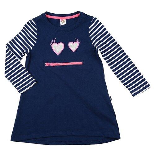 Купить Платье Mini Maxi размер 98, синий, Платья и сарафаны