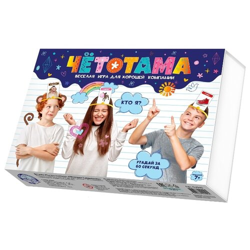 Купить Настольная игра Десятое королевство Тарантинки. Чётотама, Настольные игры