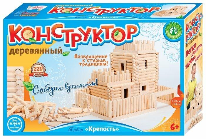 Конструктор Русский сувенир 70005 Крепость