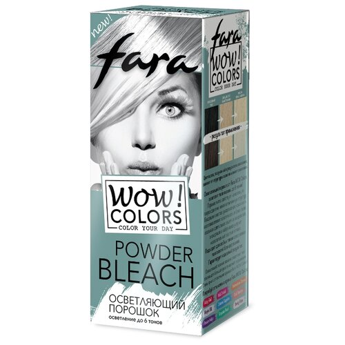 Fara Wow Colors Осветляющий порошок, 50 г