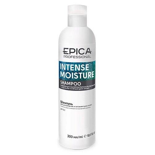 Купить EPICA Professional шампунь Intense Moisture для увлажнения и питания сухих волос 300 мл