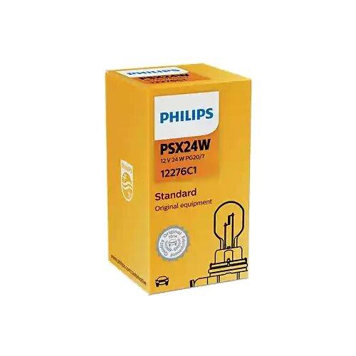 Лампа автомобильная галогенная Philips 12276C1 PG20/7 24W 1 шт.