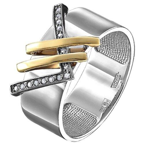 KABAROVSKY Кольцо 11-11221-1000, размер 18 kabarovsky кольцо 11 21151 2302 размер 18