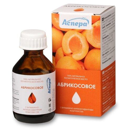 Масло для тела Аспера Абрикосовое, 30 мл аспера масло косметическое виноградной косточки 30 мл