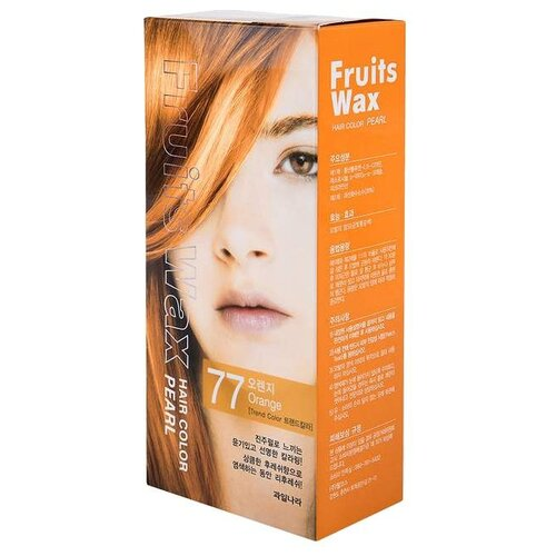 Фото - Welcos стойкая крем-краска для волос Fruits Wax Pearl Hair Color, 77 orange краска для волос fruits wax pearl hair color 60мл no 99