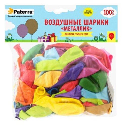 Набор воздушных шаров Paterra Металлик (100 шт.) разноцветный
