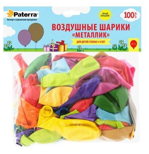 """Воздушные шарики Paterra """"Металлик"""", 30 см, разноцветные, 100 штук"""