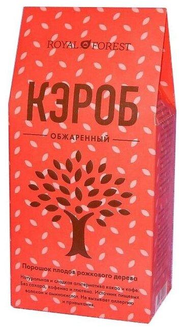 ROYAL FOREST Кэроб обжаренный