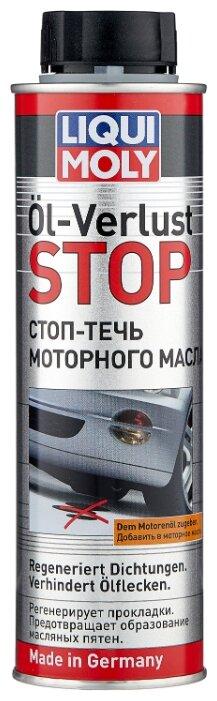 Liqui moly очиститель бензиновых систем benzin system reiniger 1л. (3941)