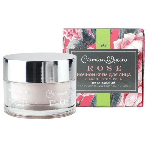 Crimean Queen Rose Крем для лица ночной с абсолютом розы Питательный для сухой и чувствительной кожи, 50 г недорого