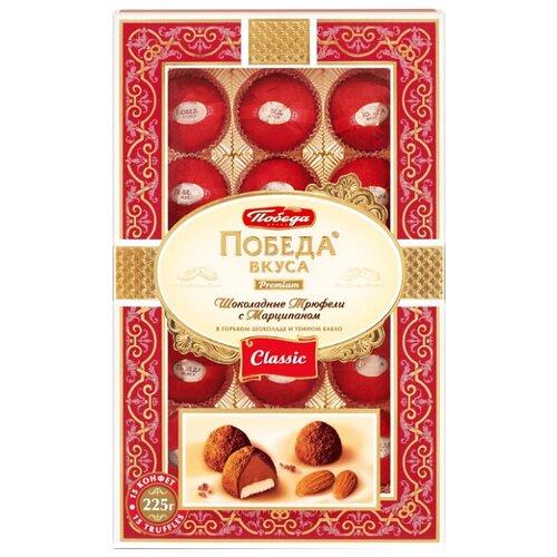 Набор конфет Победа вкуса Трюфели шоколадные с марципаном Classic 225 г красный