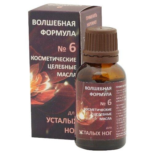 Русский лес Масло косметические Волшебная формула №6 Для усталых ног 25 мл бутылка