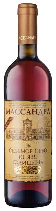 Вино ликерное Массандра, Седьмое небо князя Голицына, 0.75 л