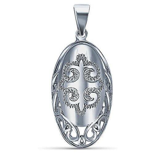 цена на Silver WINGS Подвеска из серебра 230221-278-113