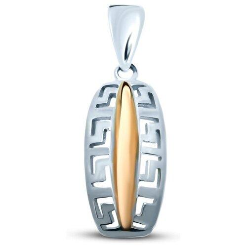 цена на Silver WINGS Подвеска из серебра 23set13398/c1-113