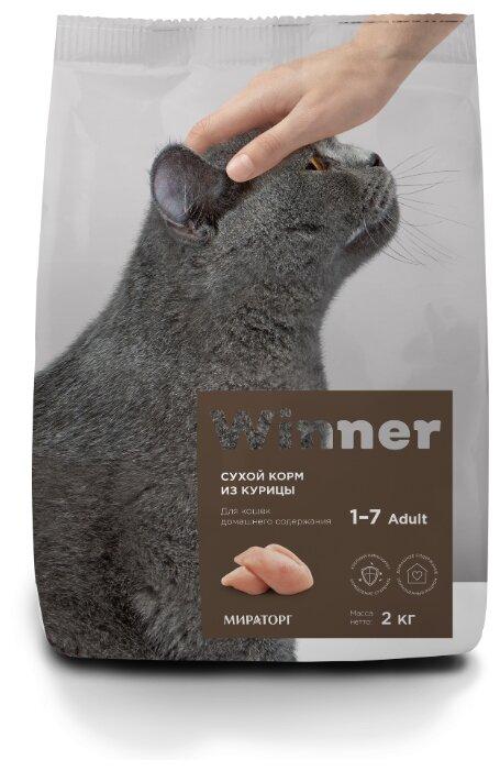 Корм для кошек Winner с курицей 2 кг — купить по выгодной цене на Яндекс.Маркете