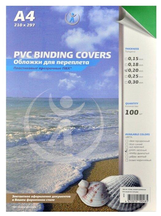 Купить Обложечный лист А4 ПВХ прозрачный 0,20 мм, зеленый, 100 листов по низкой цене с доставкой из Яндекс.Маркета (бывший Беру)
