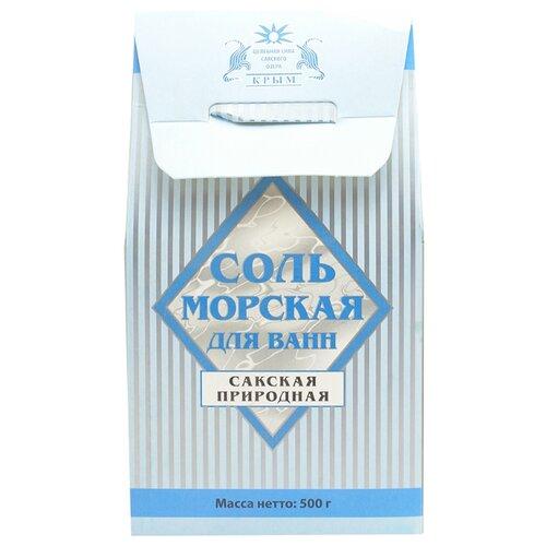 Целебная Сила Сакского озера Соль морская для ванн Сакская природная, 500 г