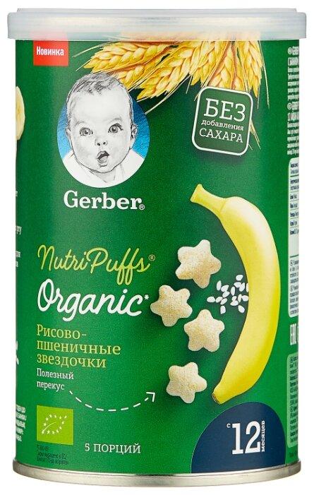 Снэк Gerber Nutripuffs Organic рисово-пшеничные звездочки с бананом (с 1-го года)