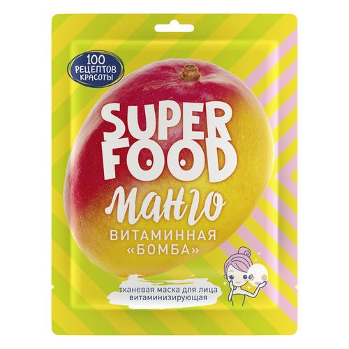 Сто рецептов красоты Тканевая маска Superfood манго Витаминизирующая, 19.7 г