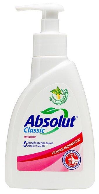 Мыло жидкое Absolut Classic Нежное