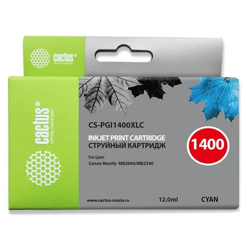 Фото - Картридж cactus CS-PGI1400XLC, совместимый картридж cactus cs cc532a совместимый