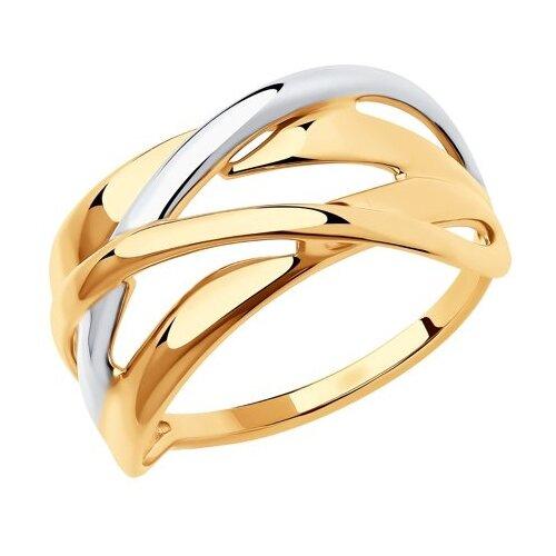 SOKOLOV Кольцо из золота 018410, размер 18 sokolov кольцо из золота 018390 размер 18 5