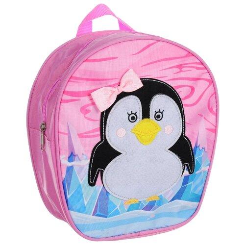 Купить РОСМЭН рюкзак Пингвиненок (32011), розовый, Рюкзаки, ранцы