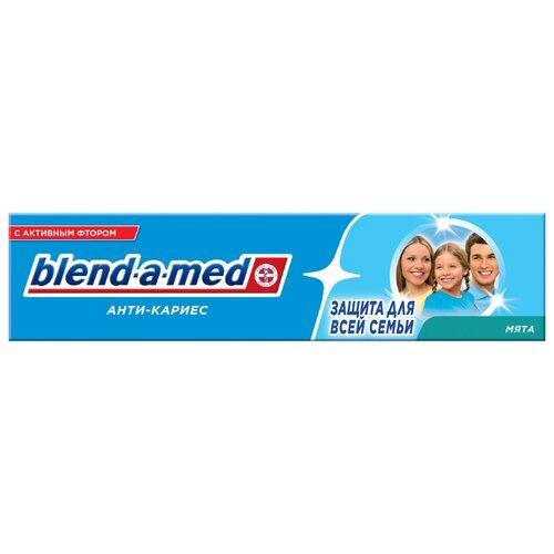 Зубная паста Blend-a-med Анти-кариес Мята, 100 мл