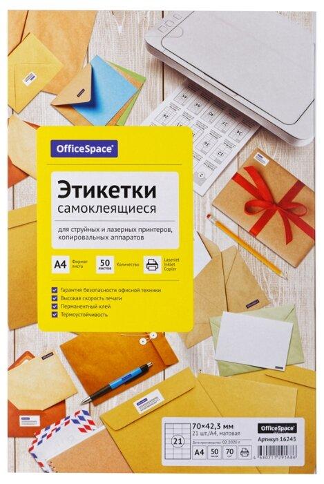 Этикетка OfficeSpace 16245 / 16225, 21 шт.
