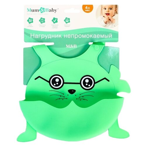 Mum&Baby Силиконовый нагрудник, 1 шт., расцветка: морской котик/зеленый elodie нагрудник трикотажный 1 шт расцветка sandy stripe