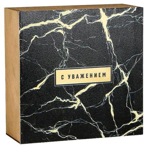 Фото - Коробка подарочная Дарите счастье С уважением 25 x 25 x 10 см черный/золотистый подарочная коробка дарите счастье 3122698 складная коробка с днем рождения