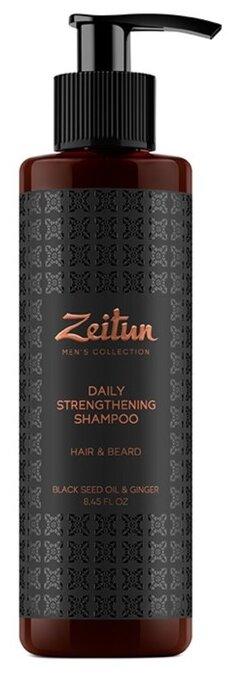 Zeitun Шампунь для волос и бороды укрепляющий стимулирующий с имбирем и черным тмином — купить по выгодной цене на Яндекс.Маркете