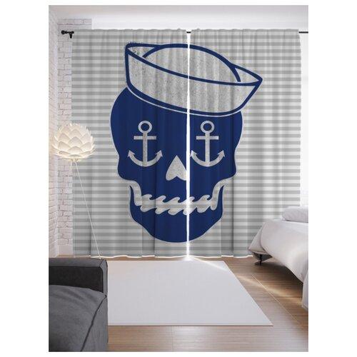 Портьеры JoyArty Череп моряка на ленте 265 см (p-5073)