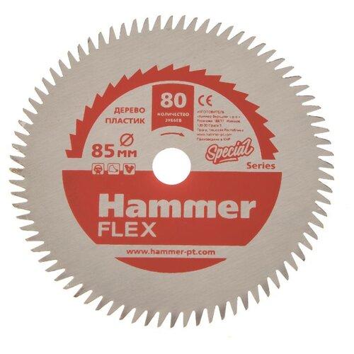 Пильный диск Hammer Flex 205-135 85х10 мм диск пильный твердосплавный hammer ф160х30мм 36зуб
