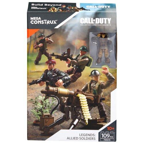 Mega Construx Call of Duty FMG15 Союзные войска