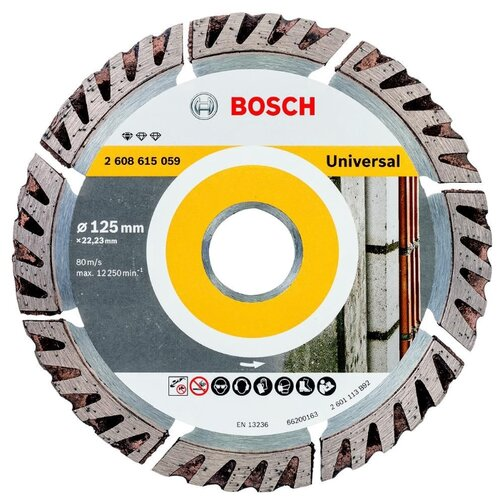Фото - Диск алмазный отрезной BOSCH Standard for Universal 2608615060, 125 мм 1 шт. диск алмазный отрезной bosch standard for universal turbo 2608602395 150 мм 1 шт